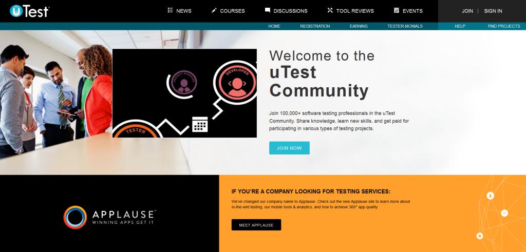 Screenshot of the uTest website